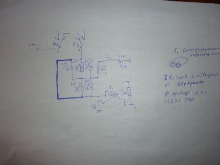 Схема закороченого заводского аттенюатора на входе усилителя