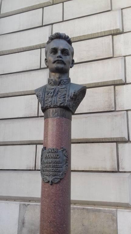 Памятник І.Франко у Відні