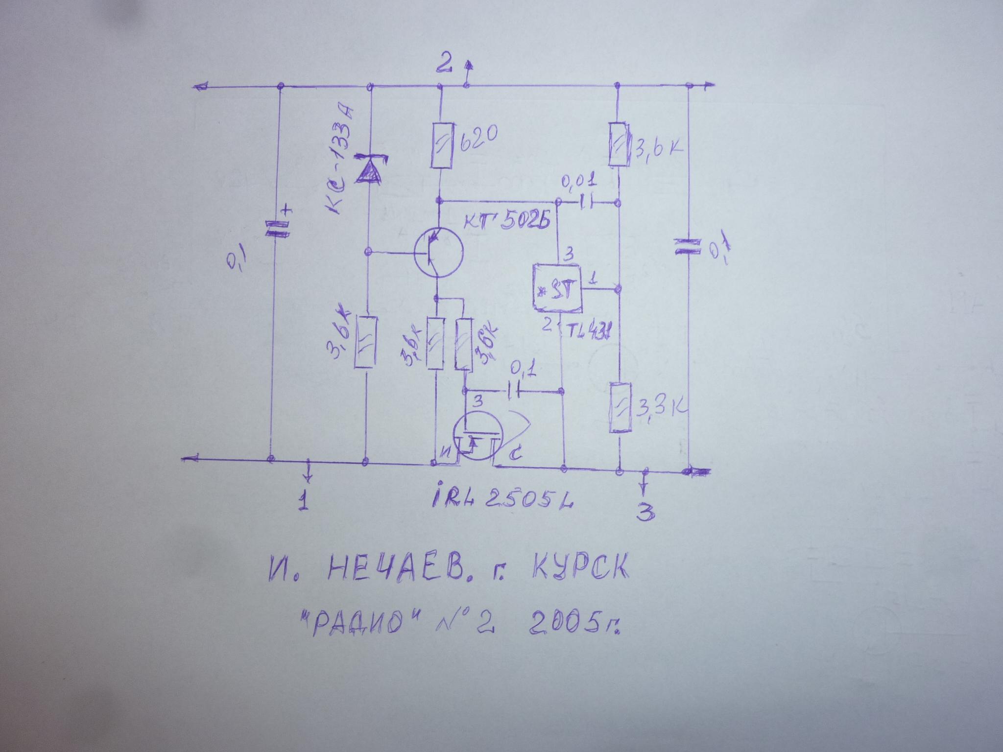 Кв усилитель на транзисторах