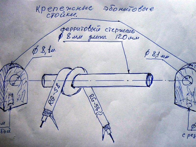 Усилитель мощности на ГУ-74