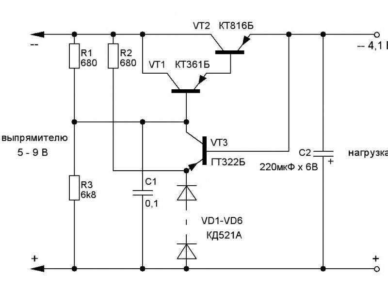 Схема стабилизатора напряжения 4 вольта