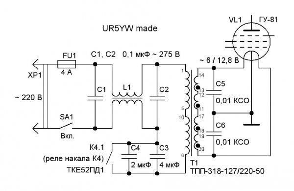 Автоматика усилителя мощности. Секвенсор и таймер для накала лампы ГУ-81М