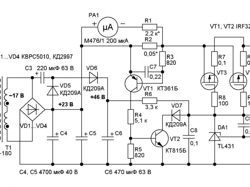 Блок питания на полевом транзисторе схема