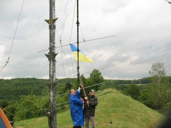 Кубок України на 50 МГц 2020
